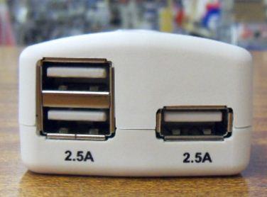 Prise marine ALLUME CIGARE 3 USB 12V 001899